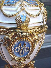 Egg with a surprise Faberge