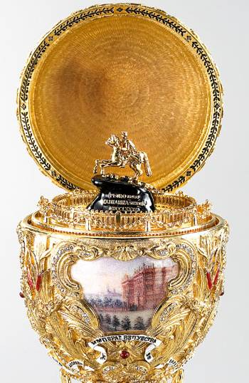 Peter the Great Egg Faberge