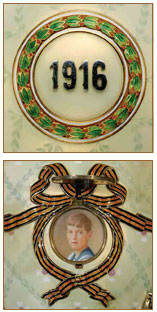 egg Faberge Order of Saint George 1916